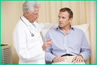 Опухоль встречается в возрасте от 40 до 45 лет, преимущественно у мужчин