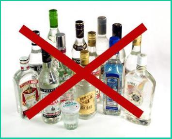 Алкоголизм — одна из причин данного заболевания