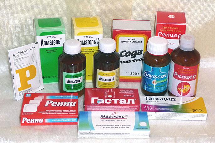 Эзофагит лечение препараты